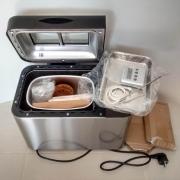 Sana Smart Bread Maker Exclusive - La confezione